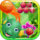 Download Dragon Bubble Fun For PC Windows and Mac