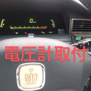 クラウンマジェスタ 15系 のカスタム事例画像 さと横浜さんの2021年08月17日15:52の投稿