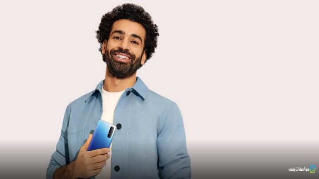 نجم محمد صلاح مع هاتف Oppo Reno3 Pro الهاتف قريبا فى الشرق الاوسط