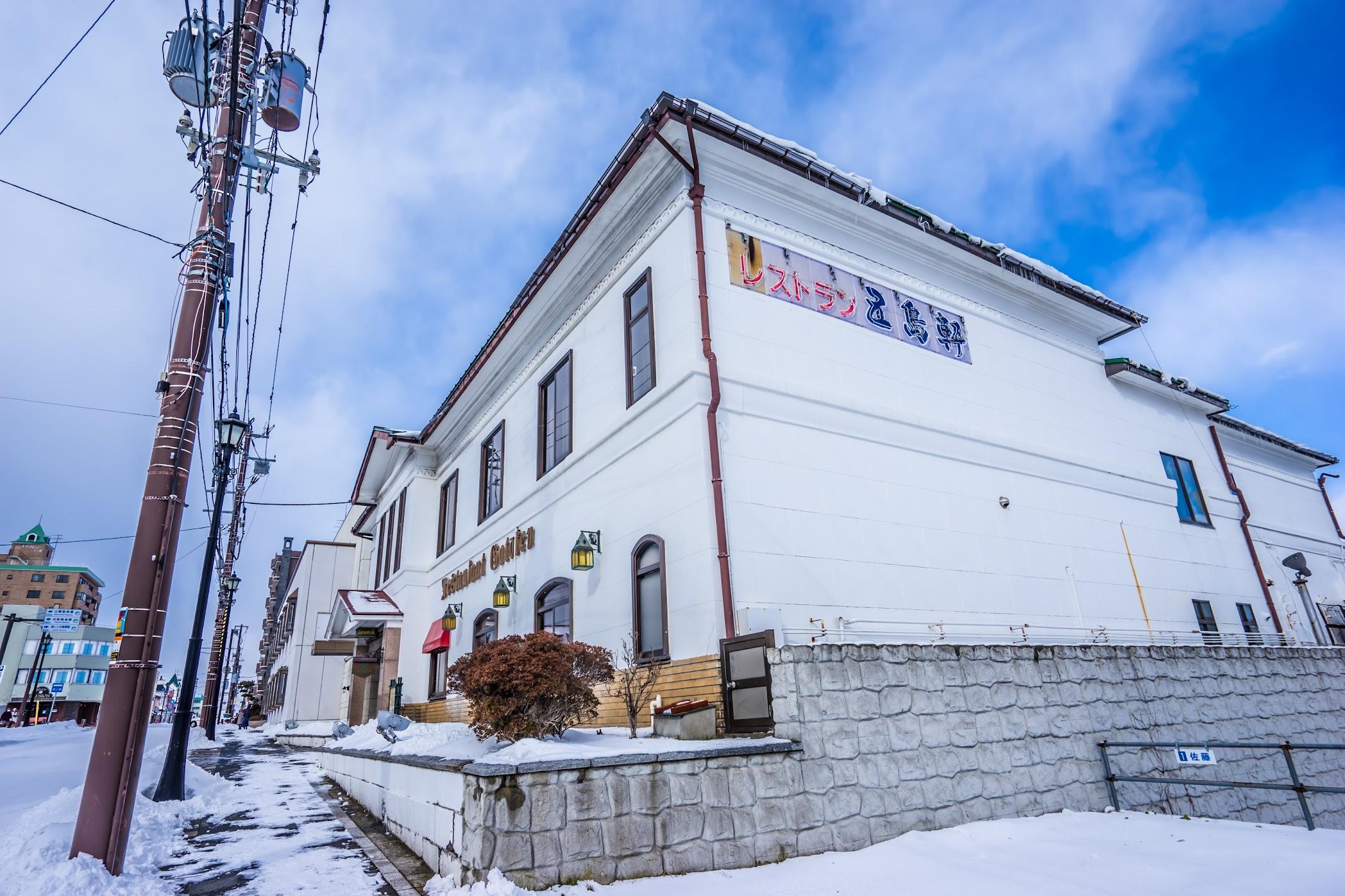 Hakodate Gotoken Main Restaurant
