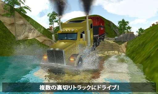 4x4のロギングトラック実際のドライバ