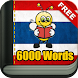 Learn Thai - 6000 Words - FunEasyLearn