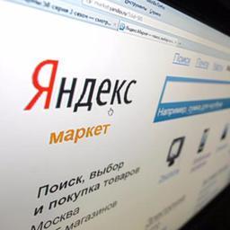 Yandex Market Russie