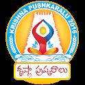 Krishna Pushkaralu Nalgonda icon