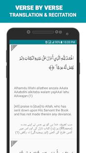 Surah Al Kahf - náhled