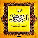 Maulid Al-Barzanji Lengkap icon