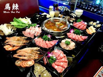 馬辣鴛鴦火鍋 漢口店