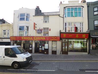 China Garden On Preston Street Restaurant Chinese In City Centre Brighton Bn1 2hp