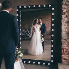 Wedding photographer Darya Maslyuk (MaslyukDarya). Photo of 29.04.2017