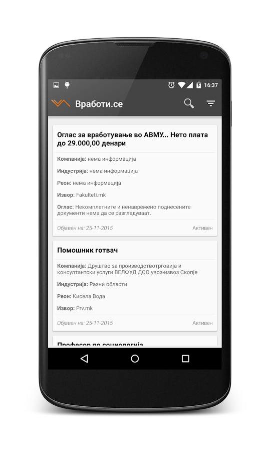 Vraboti.se- screenshot