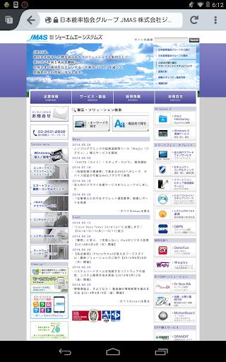 KAITO for Androidu2122 version3 3.2.6 Windows u7528 1