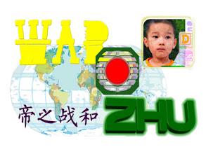 Photo: logo v3 of site warozhu.com, warrenzh 朱楚甲's first domain. visit http://wiki.warozhu.com or http://warozhu.tumblr.com or http://twitter.com/warozhu or http://warozhu.myplaxo.com