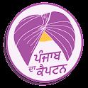Punjab Da Captain. icon