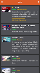 Guida TV- screenshot thumbnail