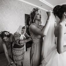 Wedding photographer Marfa Morozova (morozovaWED). Photo of 12.07.2017