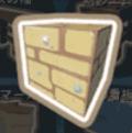 光の石の壁