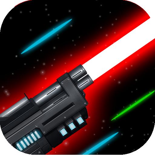 模拟のレーザーガン LOGO-記事Game