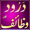 Wazaif  Darood Collection icon