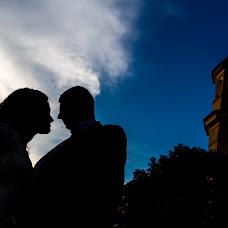 Esküvői fotós László Fülöp (FulopLaszlo). Készítés ideje: 05.08.2018