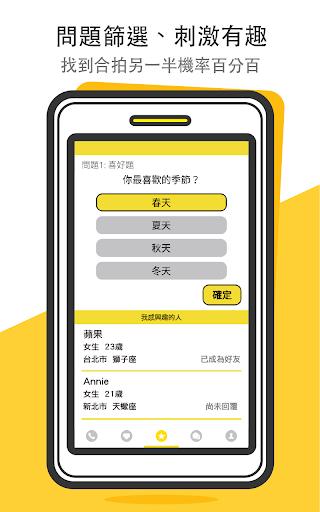 Cheers App: Good Dating App 1.214 screenshots 4