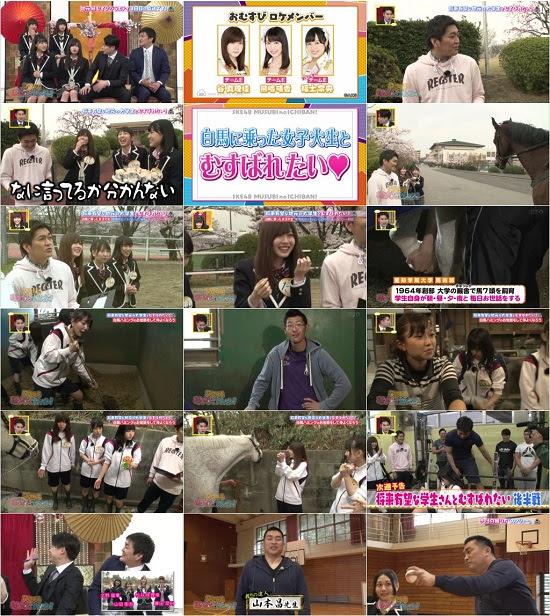 (TV-Variety)(720p) SKE48 むすびのイチバン! ep03 170508