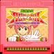 魔法少女クリティカル~異世界と役立たずの初期魔法~ - 新作・人気アプリ Android