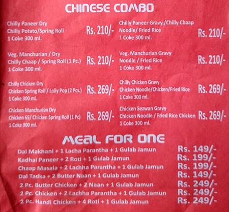 Roti - The Grill Restaurant menu 2