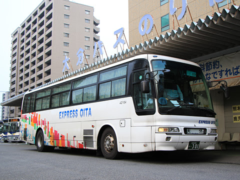 大分バス「トロピカル号」 42164 大分金池ターミナルにて その1