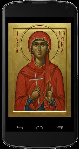Акф. Марине Антиохийской