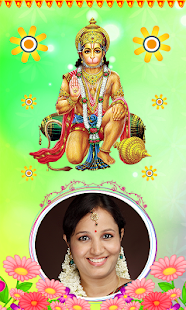 Hanuman Jayanti Photo Frames screenshot
