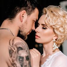 Wedding photographer Mariya Fraymovich (maryphotoart). Photo of 02.05.2018