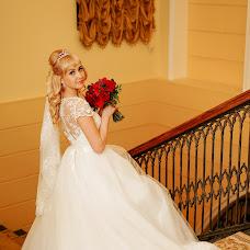 Wedding photographer Natalya Kolesnichenko (NataliaMoon). Photo of 23.05.2018