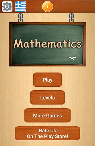 Mathematics screenshots 5