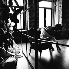 Wedding photographer Katya Solomina (solomeka). Photo of 09.07.2018