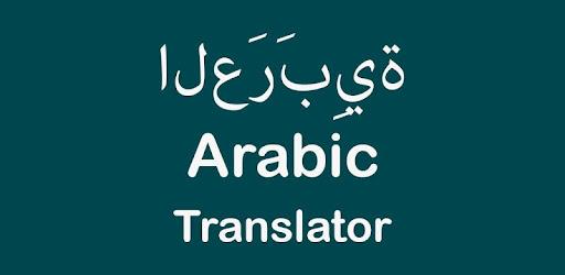 Arabic Hindi English Translator - Apps on Google Play