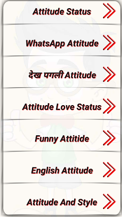 Best android apps for hindi style - AndroidMeta