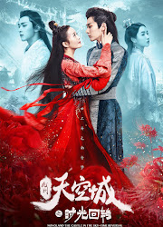 Novoland: The Castle in the Sky - Time Reversal China Movie