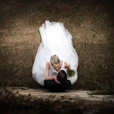 Wedding photographer DOM BEK (DOMBEK). Photo of 10.07.2017