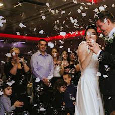 ช่างภาพงานแต่งงาน Slađana Danna (dannasladjana) ภาพเมื่อ 27.11.2018