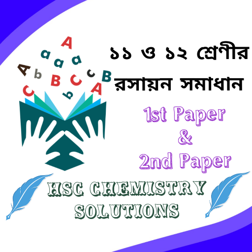 HSC Chemistry Notes – Apps on Google Play