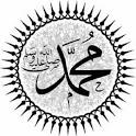 السيرة النبوية icon