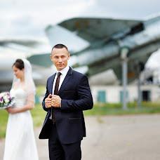 Wedding photographer Vitaliy Chumachenko (Chumachenko). Photo of 13.05.2015
