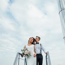 Wedding photographer Olya Aleksina (AleksinaOlga). Photo of 03.10.2018