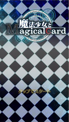 MagicalGirl And MagicalCard 1.1 Windows u7528 1