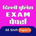 Delhi Police Constable Exam Papers|All Shift Paper icon