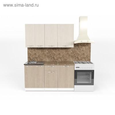 Кухонный гарнитур Ольга нормал 1 1500 мм