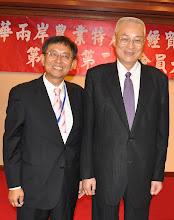 Photo: 102年8月2日中華兩岸農業特產及經貿觀光協會第一屆第二次會員大會
