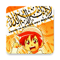 Islamic Cartoons for Kids icon
