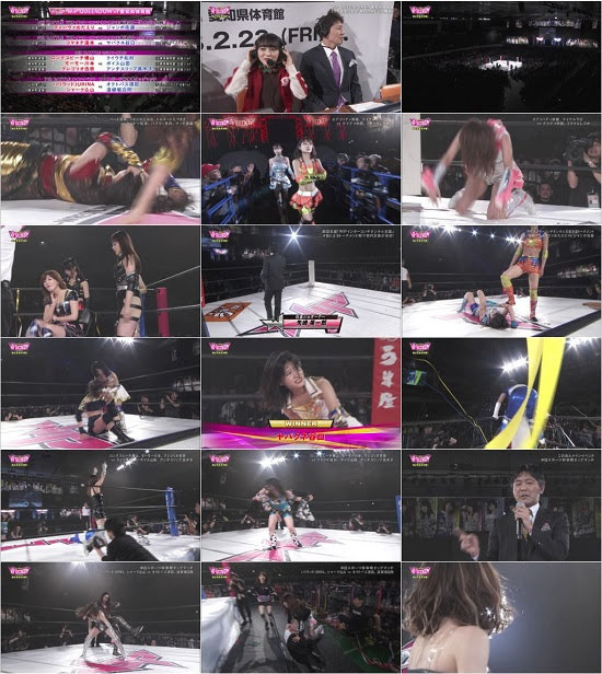 (TV-Variety)(720p) 豆腐プロレス The REAL 2018 WIP QUEENDOM in 愛知県体育館 180223