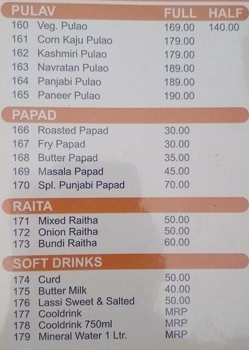 Shree Balaji Family Dhaba menu 4